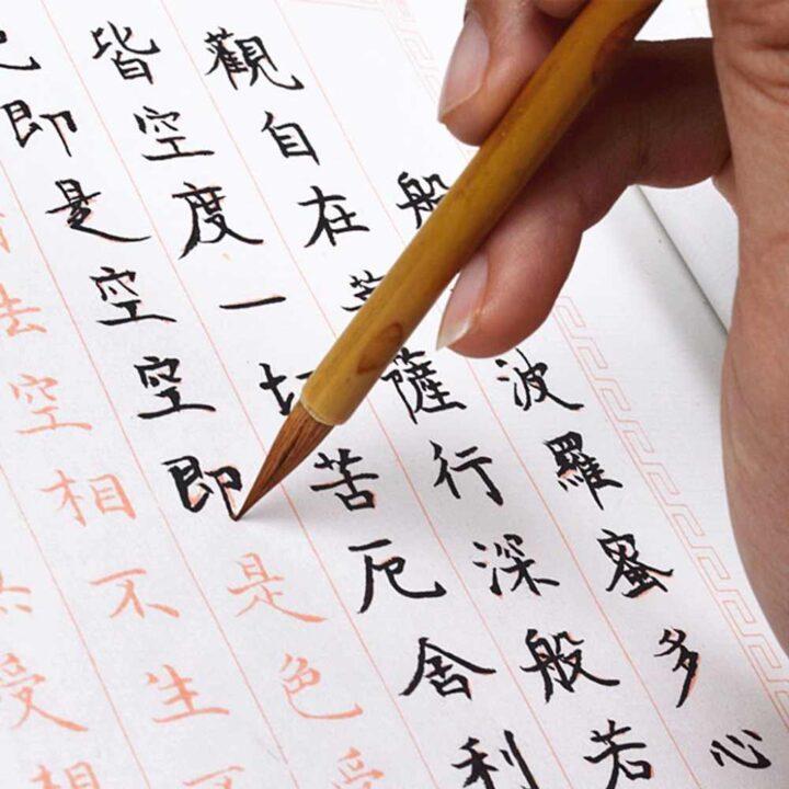 3+1 consigli per ricordare i caratteri cinesi