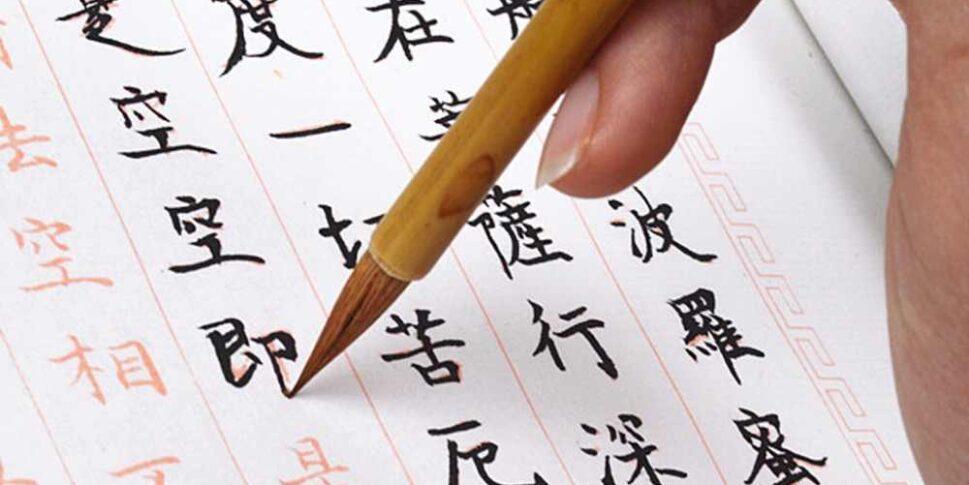 Chinese-Calligraphy-Small-Regular-Script-Brush-Pen-Writing-Painting-Wolf-Hair-Jul20-25.jpg_q50